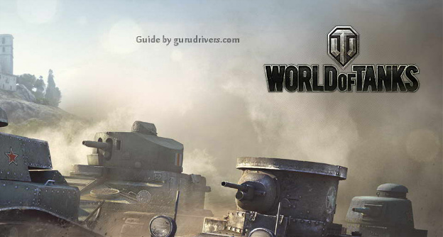 Wot Aiming Mods http://www.gurudrivers.com/downloads/wot-commands-2013-download-mod.html